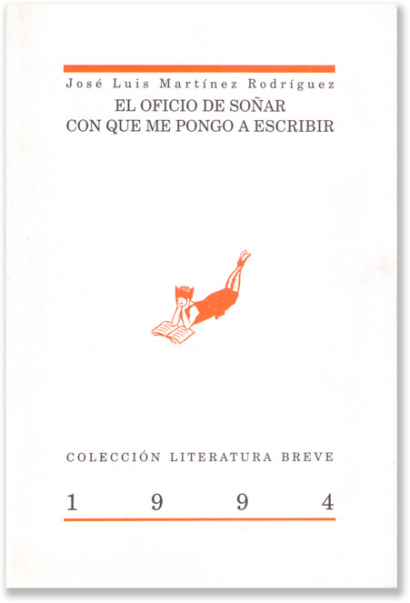1993sonar