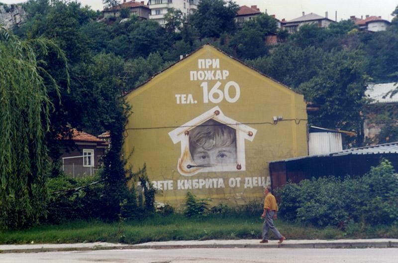1997-lovec-bulgaria